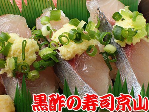江東区 海辺 美味しい宅配寿司