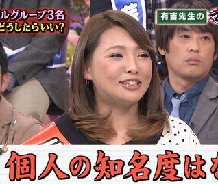 15.08.23野呂.jpg