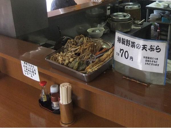 島根4丁目・たまもの特製野菜天ぷら