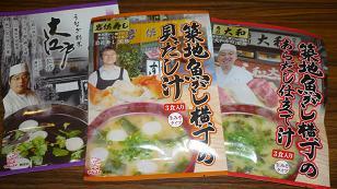 プレゼント 100名.JPG