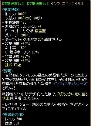 RedStone 15.02.01[02] (2).jpg