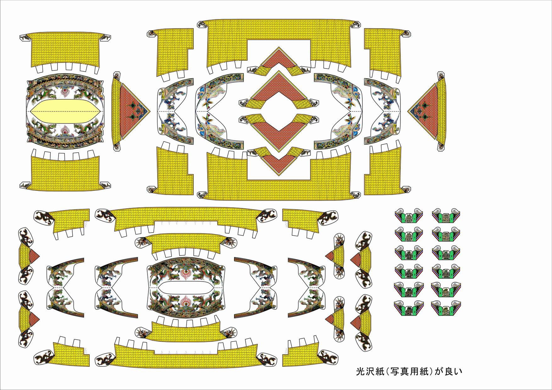 聖天宮12.jpg