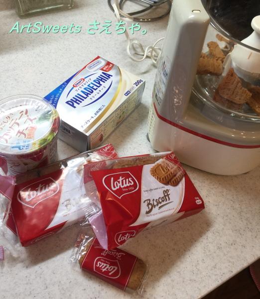 ケーキ材料.JPG