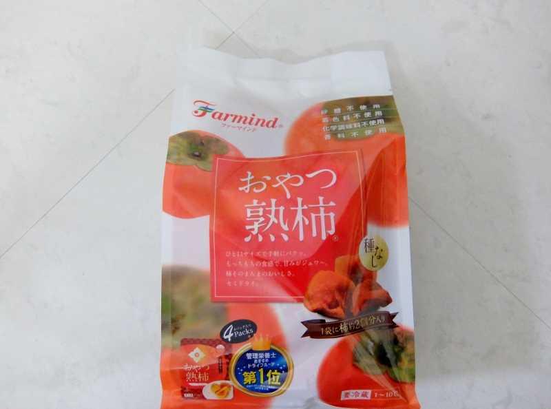 コストコ レポ ブログ おやつ熟柿 円 干し柿 クーポン