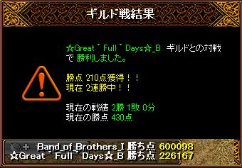 7.31Gv_1.JPG