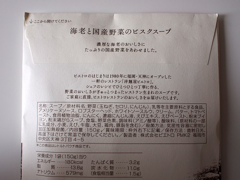 P5057134.JPG