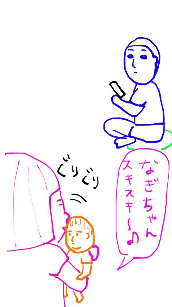 rblog-20170914000022-02.jpg