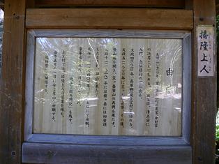 08_新穂高.JPG