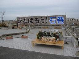 黒澤さん被災後.JPG