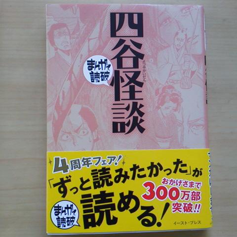 2012031910010000.jpg