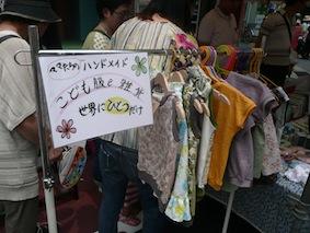 ハンドメイド服販売.JPG