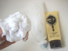 ロゼット 洗顔パスタ ガスールブライト 120g[ロゼット