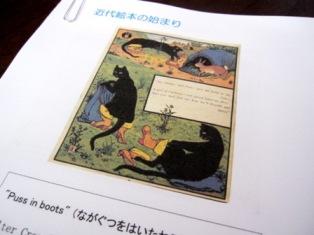 図書館ツアー_小.jpg