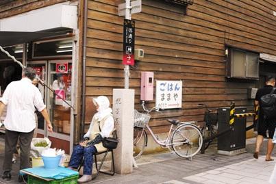 角の店.JPG