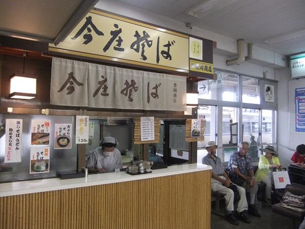 今庄そば武生店@JR武生駅