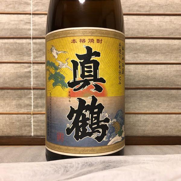 万善酒造 真鶴 と 不織布.jpg