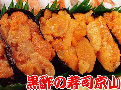 台東区-下谷-出前館から注文できます! 美味しい宅配寿司の京山です。