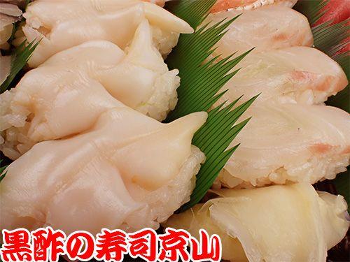 渋谷区広尾に美味しいお寿司を宅配します!