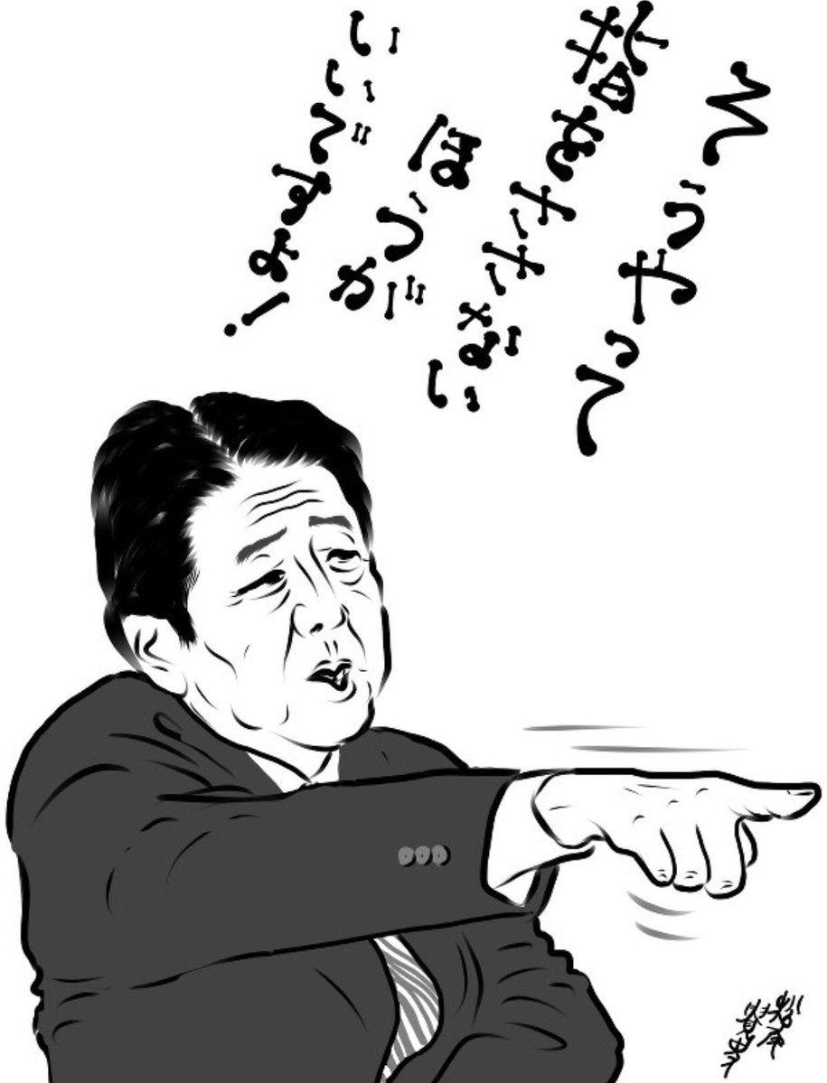 【悲報】 安倍首相の歴史的名言 「こんな人たち」 Tシャツが増産される [無断転載禁止]©2ch.net [725713791]YouTube動画>1本 ->画像>54枚
