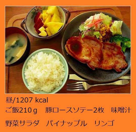 2015_1021_124704-IMGP5992.JPG
