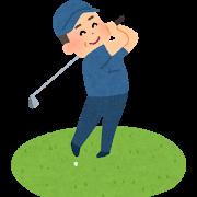 スポーツ ゴルフ.png