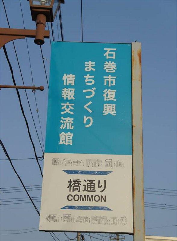 common01.jpg