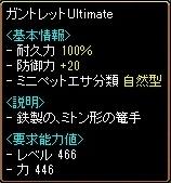 20130704002