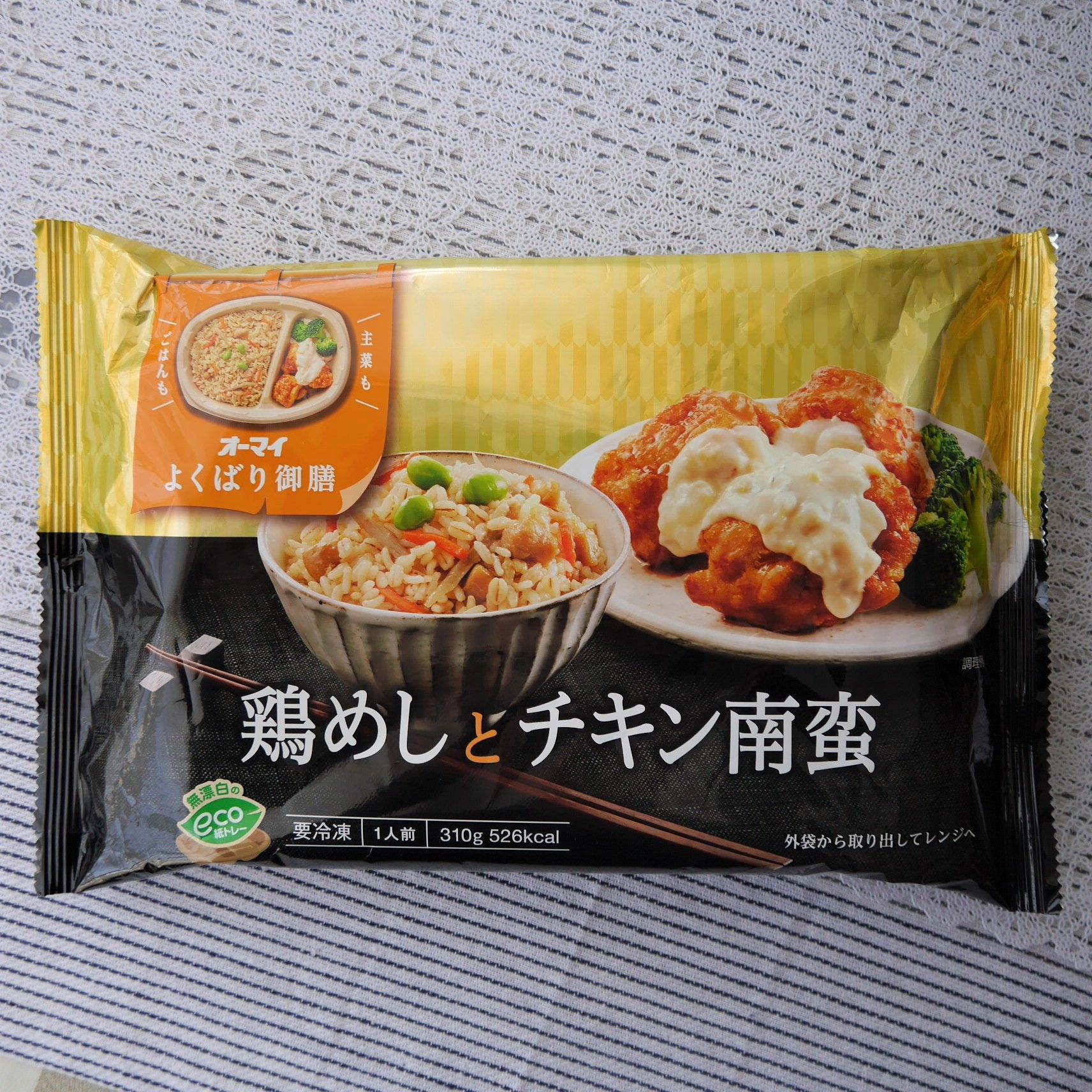 鶏めし_パッケージ