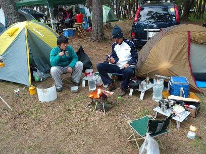 2013-05-03 17.55.42.JPG