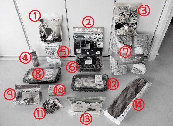 コストコで買ったもの 商品 レポ ブログ 戦利品 新商品