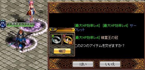 150104精霊.jpg