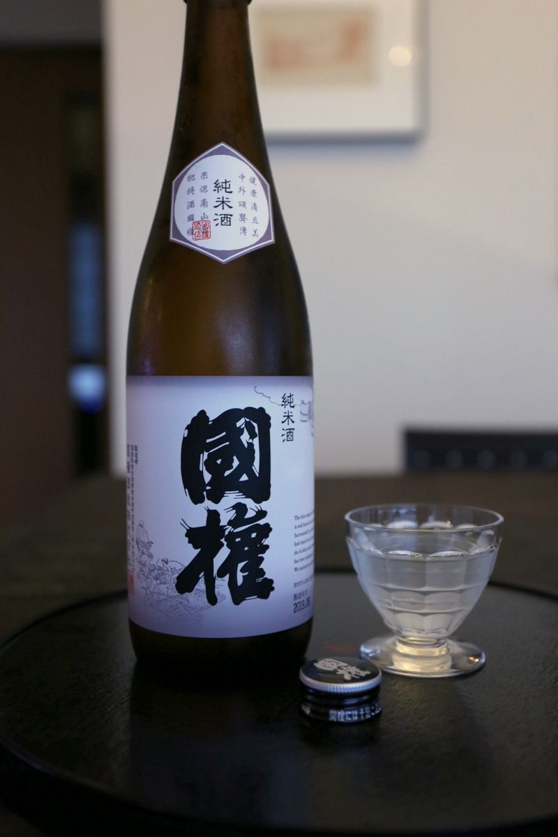 國権 純米酒 | みりうノオト - 楽天ブログ