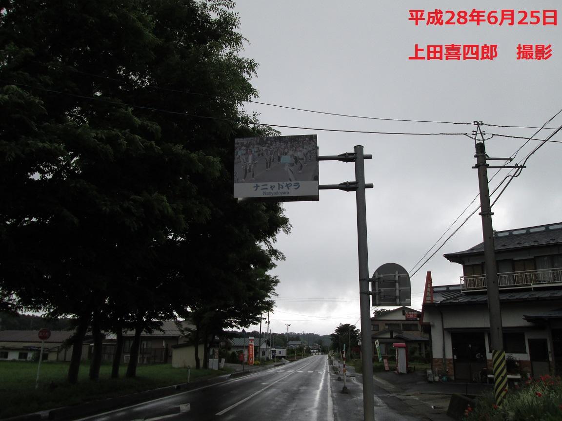 岩手県洋野町2
