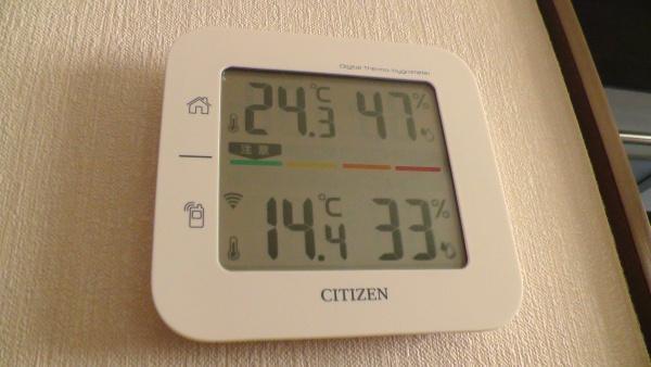室内外の温度が同時に分かる温度計