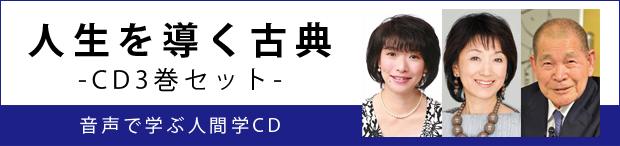 jinsei_koten_cd-h1.jpg