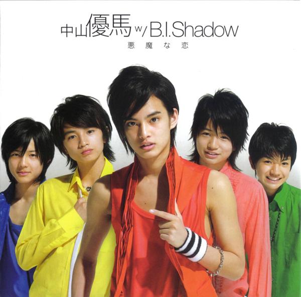 Image result for yuma nakayama w bishadow
