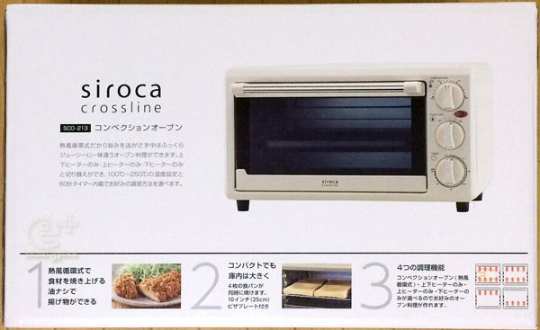 siroca  sco-213 外箱の説明