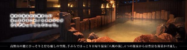 rblog-20130929161323-00.jpg