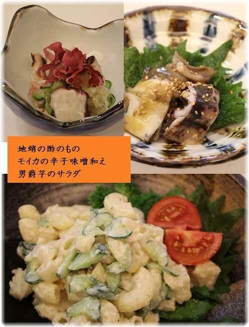 2014_0618_151838-IMG_0321.JPG