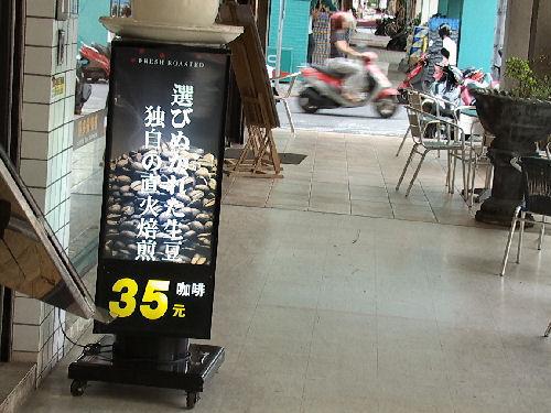 台湾の日本語05.jpg