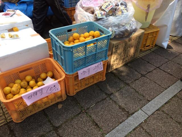 日之影町柚子まつり開催中♪ | みやざきLOVERS - 楽天ブログ