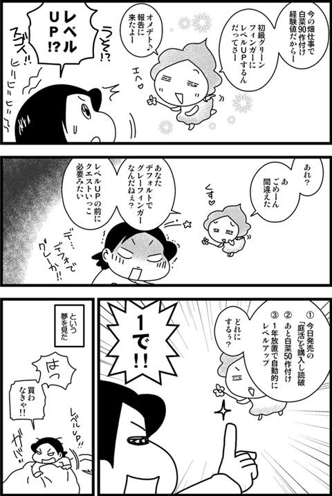 庭活PR4