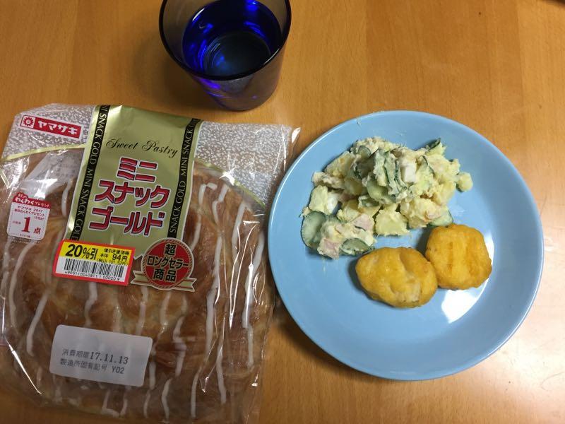 rblog-20171112161637-00.jpg