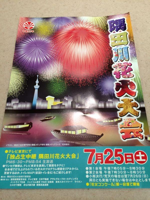 rblog-20150724172006-00.jpg