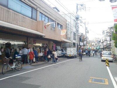 一箱古本市2013・1日目コシヅカハム