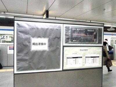 渋谷駅副都心線2013年3月・1