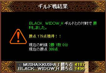 0209_BLACK WIDOW_H5.png