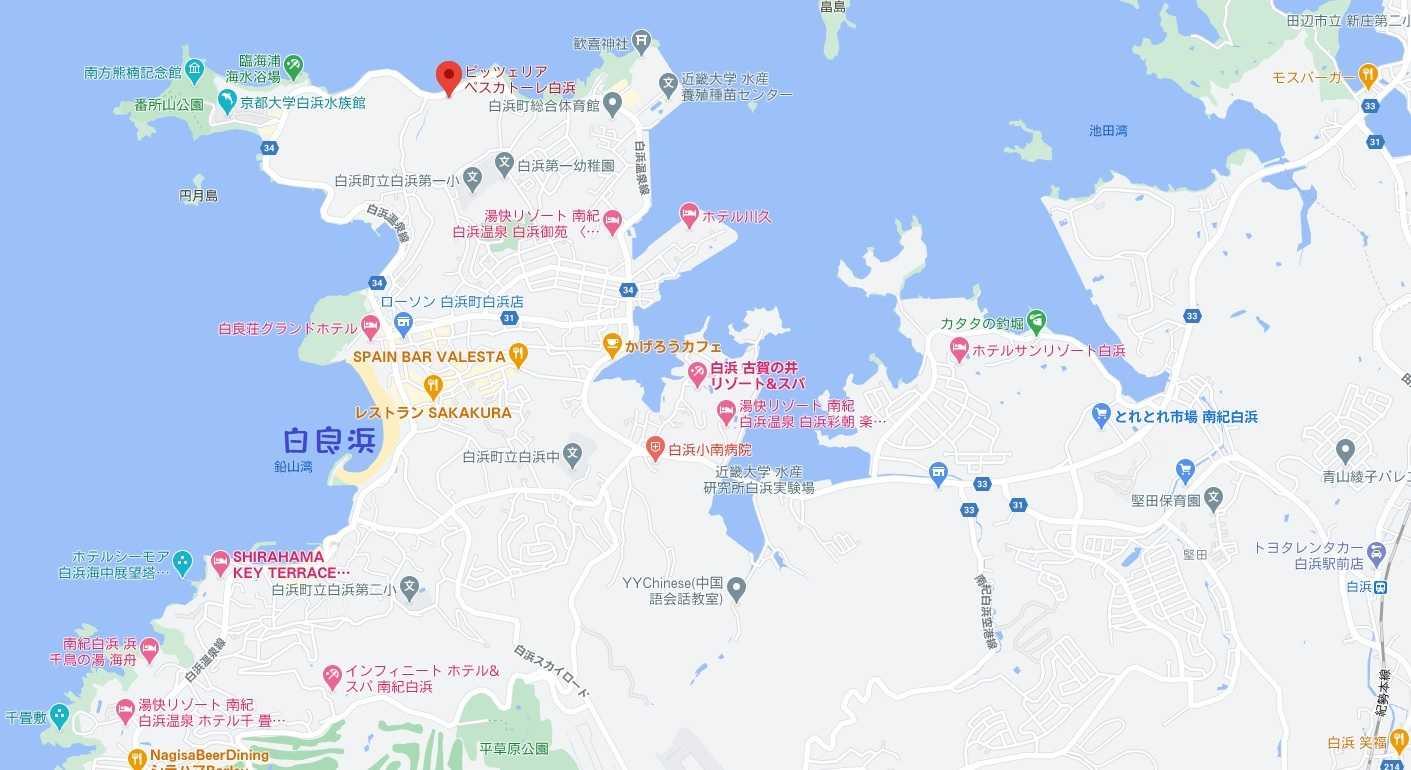 ブログ 旅 和歌山 ペスカトーレ 白浜 人気 ピッツェリア 本格 ピザ ピッツァ