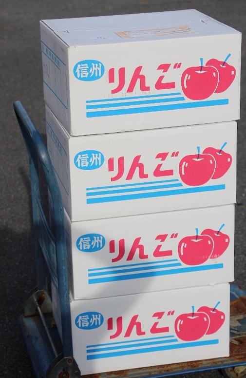 りんご4箱.jpg