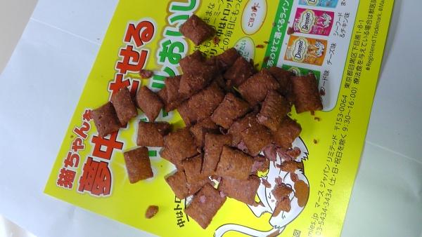 ドリーミーズ シーフード味 試供品 12g